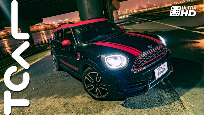 [新車試駕] MINI John Cooper Works Countryman ALL4 俏皮大辣椒