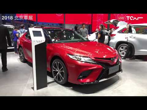 [2018 北京車展] Toyota All-New Camry