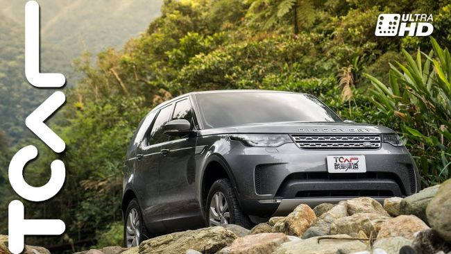 [新車試駕] 探索.荒野路華 Land Rover New Discovery