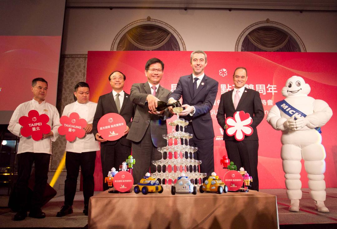 SMALL_【新聞照片1】米其林攜手交通部慶祝米其林指南登台兩周年。(照片提供:台灣米其林)