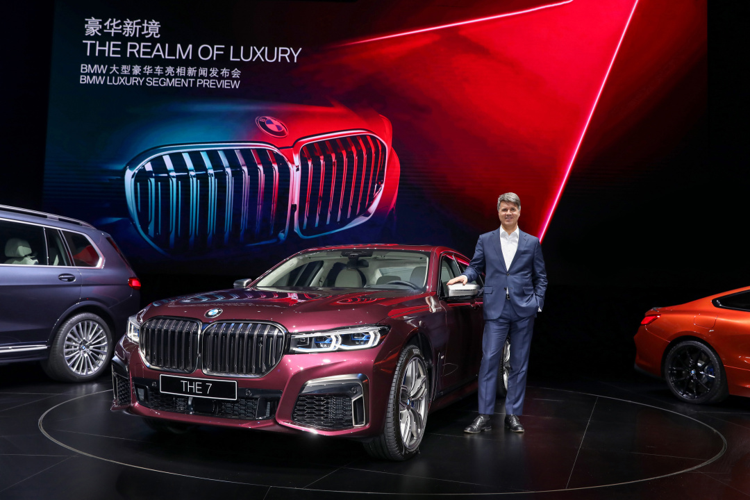 SMALL_P90334981_highRes_new-bmw-7-series-wor