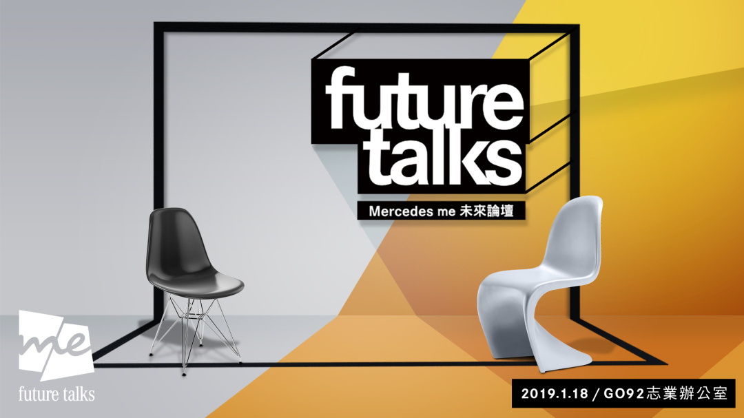 SMALL_Mercedes me future talks_20190118