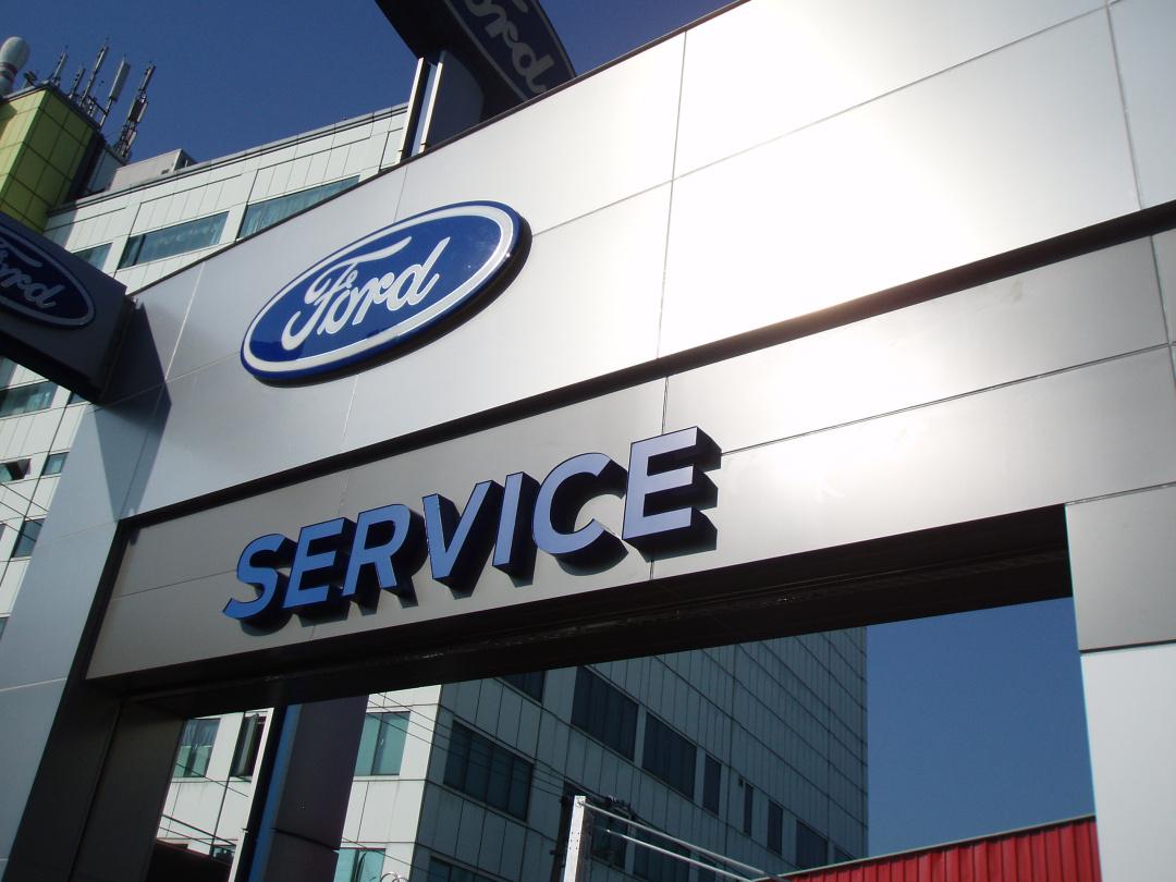 SMALL_【圖一】Ford關心全台車主,利奇馬強颱來襲提供受災車主免費拖吊、零件工資優惠