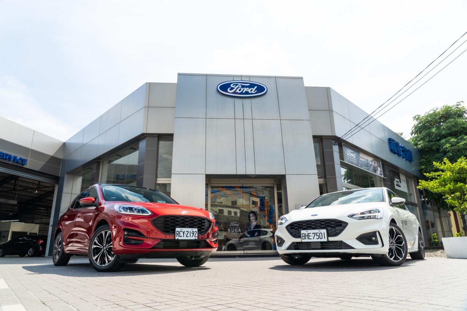 SMALL_【圖四】位於中台灣的Ford福彰汽車員林據點展現全新風貌