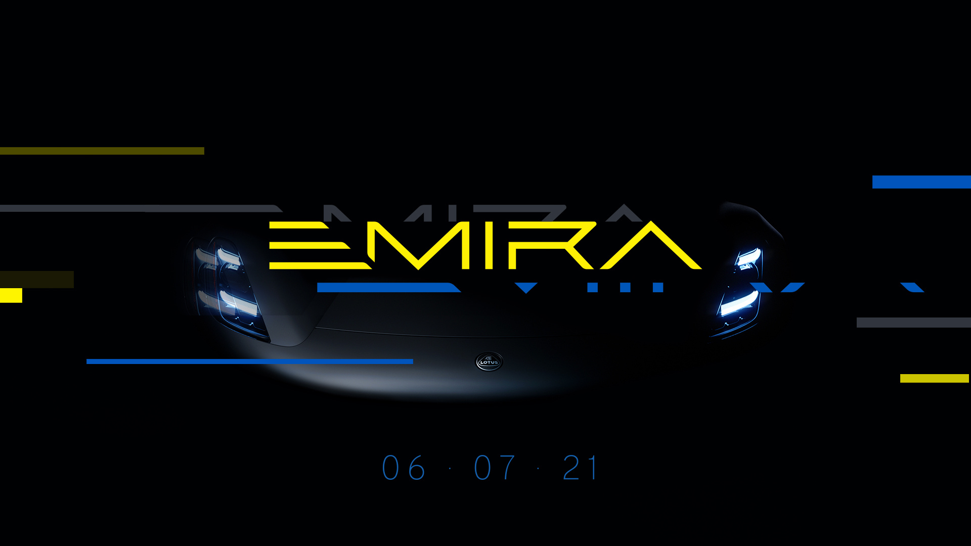 SMALL_Emira-Launch-Date