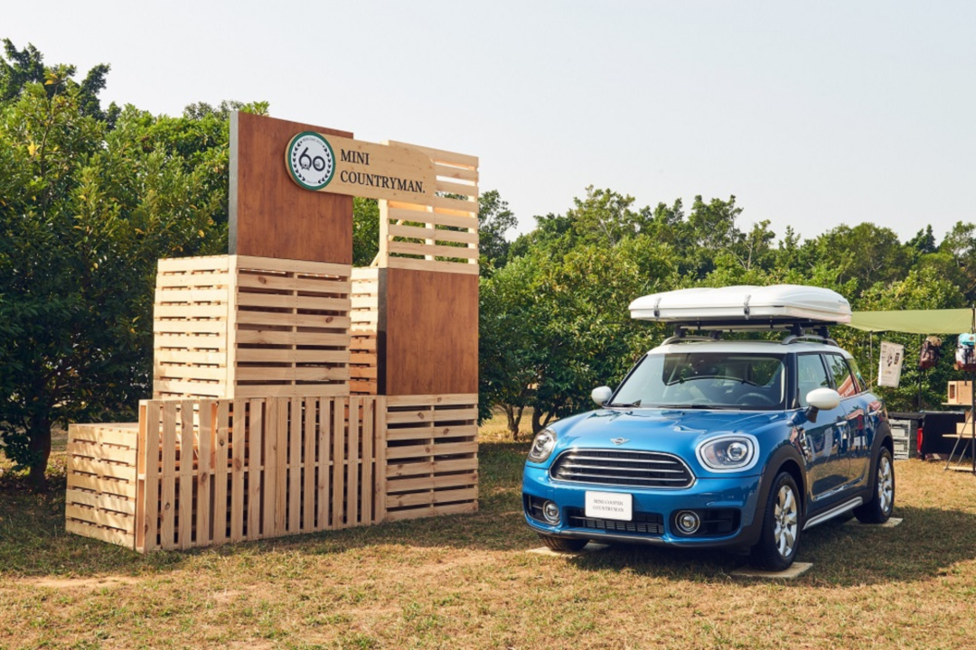SMALL_【新聞圖片四】MINI Countryman