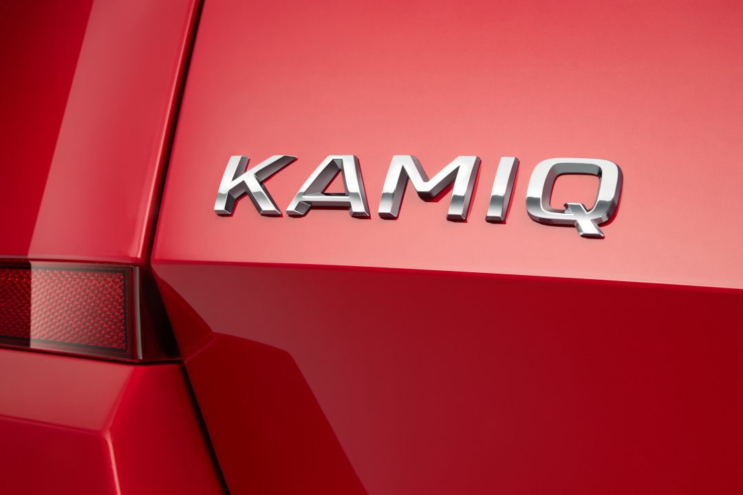 SMALL_190124-skoda-kamiq-new-suv